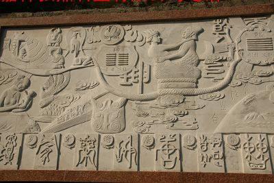供应 石雕壁画 各种尺寸 石雕壁画 汉白玉 荷花 浮雕壁画